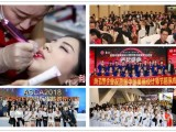 广州2021春季美博会-2021广州美博会报名