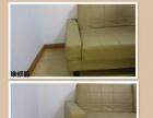 专业维修沙发塌陷框架断裂,家具维修安装清洗南京全市免费上
