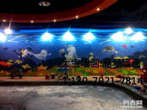沈阳幼儿园墙壁画,沈阳游乐场墙体壁画,沈阳淘气堡手绘墙画