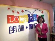 宁波英语少儿班费用 宁波少儿英语培训指定点