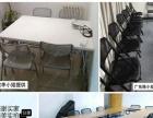 绵阳厂家直销带写字板透气舒适培训椅折叠椅会议椅记者椅