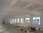 内外墙翻新,墙面喷漆,铲墙皮,喷黑顶,服务东莞全区