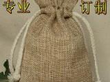 供应异形小麻袋束口麻布袋抽绳小麻袋礼品用环保小麻袋可定做