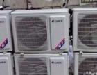 二手空调,出租,出售,批发,格力,美的,专卖。