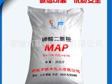 联丰化工专业生产磷酸二氢铵