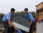 舟山定海区搬家公司专业居民搬家,空调拆装,价格合理