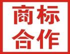 徐州商标注册 价格优惠 欢迎来电