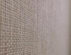 罗师傅专业精贴墙纸,墙布施工团队