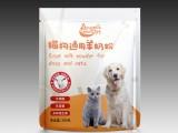 宠物奶粉-宠物羊奶粉全国招商代理经销商