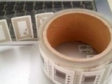 沈阳银浆印刷电子标签 rfid标签