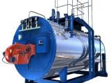 甘肃天然气锅炉多少钱 天燃气锅炉 联系我们获取更多资料