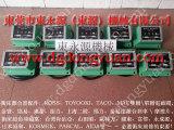 台湾金丰冲床电磁阀,控制面板故障修理 购原装选东永源