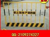 施工安全围栏 基坑临边护栏 基坑临边防护栏 工地基坑护栏网