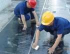苏州屋顶裂缝渗水飘窗露台做防水贴瓷砖防水补漏
