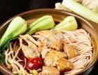 重庆正宗米线转角米线加盟特色小吃投资金额1-5万元