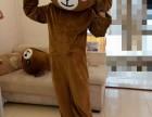 各种人偶服装租赁 网红布朗熊轻松熊 小猪乔治佩奇人偶服装租赁