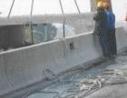 丽水混凝土切割,支撑梁切割拆除,墙体切割,楼板切割