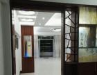 玉城 盛业家园 写字楼 181平米