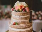 成都创意定制生日蛋糕手工制作同城免费配送较快2小时
