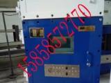 矿用防爆柜 煤安电控柜 煤矿配电柜 煤安证控制柜 隔爆开关柜