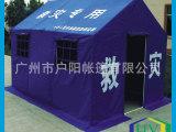 大型迷彩帐篷.救灾帐篷、工程施工野外应急帐篷