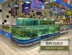 成都海鲜池定做,成都卖鱼缸的地方,成都哪里有鱼缸批发市场?