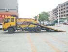 东莞汽车救援 高速流动补胎 汽车搭电 拖车救援