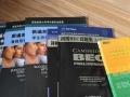 闲置BEC初级考试套书。包邮
