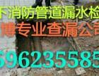 苏州相城区望亭镇自来水管道漏水查漏检测专业查漏公司服务好