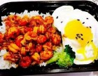 辽源什么小吃最赚钱爱思米中式快餐 特色小吃加盟榜