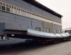 重庆~嘉峪关往返货运,大件设备挖机等物流运输