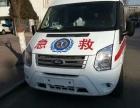 沈阳市救护车出租 长途接送病人服务