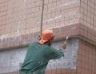 南京承接天沟阳台卫生间楼顶飘窗外面等防水工程