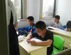 无锡新吴区初中小学文化课暑假辅导班暑假补习班
