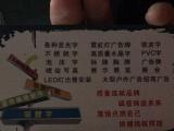 钢结构 树脂字 迷你字 发光字 展示展览 展会