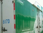 江铃货车顺达 江铃顺达 116马力 4.26米单排厢式轻卡 白