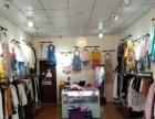 (临沂迅捷)河东综合市场女装店整转或空转