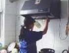 专业清洗食堂厨房油烟机清洗油烟管道清洗