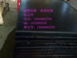 耐油胶板,耐煤油胶板,耐变压器油板,耐C类油板,耐3号油胶板