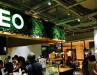 EO咖餐加盟项目详情 EO咖餐加盟支持多