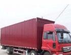 南昌货运物流至都昌永修、湖口承接整车零担、大件货运