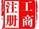 文网文 ICP 软著申请!!