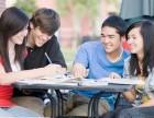 福州鼓楼英语培训机构,商务英语口语学习哪个好