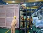 惠州市精密设备国内出口木箱包装服务公司