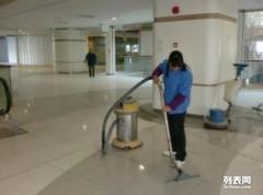 大型厂房开荒 工程保洁 清洗地毯 地板打蜡 擦玻璃