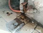 水电维修 断电 电灯 水管水龙头 马桶 室内粉刷等