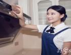 在迪庆加盟川妹子家政服务需要多少钱?