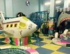 快乐梦想城儿童主题乐园免加盟费