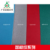 江西热卖PVC地板推荐-PVC地板球场施工材料