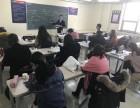 黄村枣园生物医药基地附近学英语辅导小班